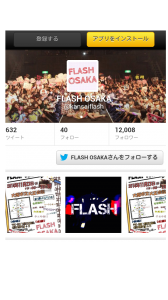 Screenshot_2014-10-31-17-39-01 のコピー