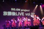放課後ライブVo.201