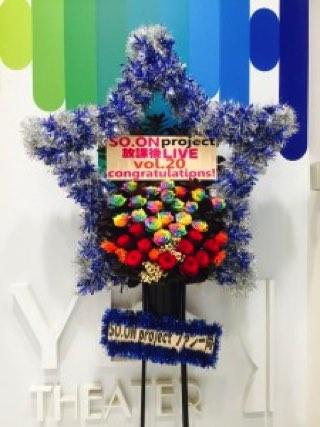 小放課後ライブVo.20お花1