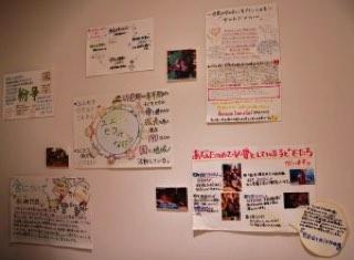 放課後ライブVo.20ユニセフ3